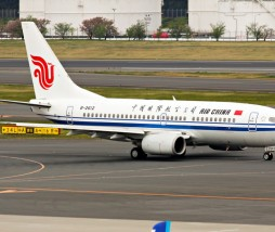 Avion Air China aeropuerto