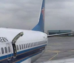 Vuelo de China Southern Airlines